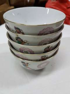 Vintage ping pong rice bowls