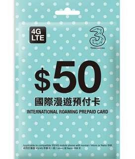 3 HK 4G $50 2日1夜 澳門數據咭