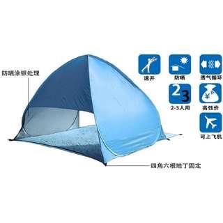 Tenda Camping Buka Otomatis - Blue