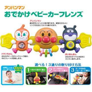 麵包超人嬰兒車玩具