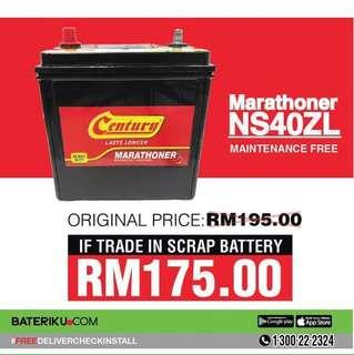 Car Battery Bateri Kereta Century Marathoner