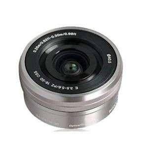 sony 1650 zoom lens kit
