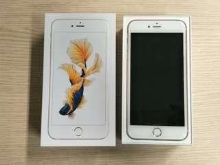SALE! SALE! Iphone 6s Plus Gold
