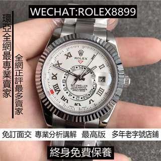 勞力士 Rolex 蠔式恒動SKY DWELLER 白色 羅馬字面 42mm