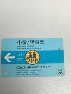 地鐵車票早期學通票