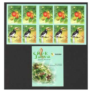 SINGAPORE 2004 CHEK JAWA (HORNBILL & NUTMEG) BOOKLET OF 10 STAMPS SC#1124a IN MINT MNH UNUSED CONDITION