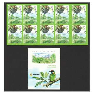 SINGAPORE 2005 HSBC TREE TOP WALK (MALAYAN COLUGO) BOOKLET OF 10 STAMPS SC#1164a IN MINT MNH UNUSED CONDITION