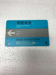 地鐵車票早期單程車票