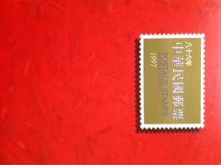 🚚 中華民國郵票86年出版