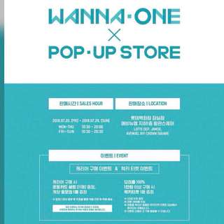 [PO] WANNA ONE X POP UP STORE