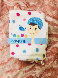 Korean Hair Towel