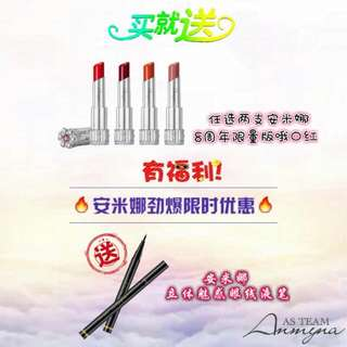 💋Anmyna Lipstick💋安米娜口红 FREE Eyeliner Worth $15 With Every Purchase