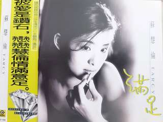Tarcy Su Hui Lun 4th album 蘇慧倫 滿足