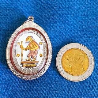 Lp Daeng Samkasat Chuchok Special Amulet (taken & personally blessed by him)
