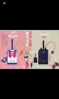 U-magazine  X sailor moon 行李牌/八達通套(白色)
