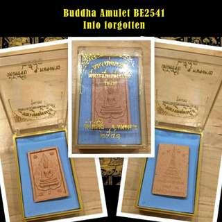 Buddha Amulet BE2541