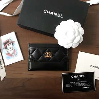 Chanel Gabrielle Card Holder