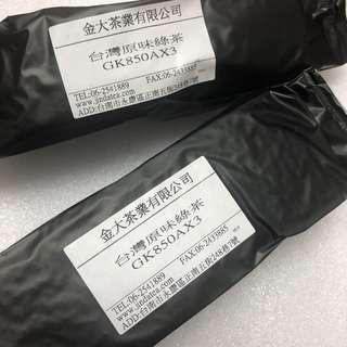 全新 台灣原味綠茶 200g一包 喜茶comebuy原材料 一年賞味期限