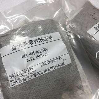 全新 台南特產 咖啡紅茶 茶包200g 自家沖茶 一年賞味期限 出口尾單 只得兩包蝕賣 近年人氣茶種