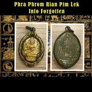 Phra Phrom Rian Pim Lek