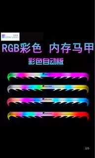 Jonsbo RGB led RAM heatsink