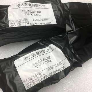 全新 人氣桂花烏龍茶包 台灣產地直送 200g 一年賞味期限 只得兩包蝕賣