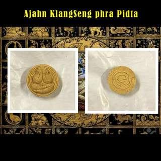 Archan Klang Seng Pidta
