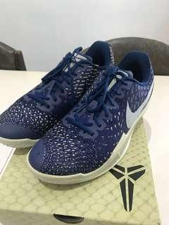 Nike Kobe Mamba Instinct sz 45