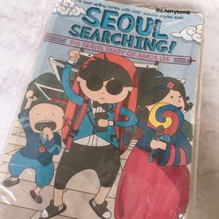 """""""seoul searching! : the travel diary of amos lee"""" by adeline foo"""