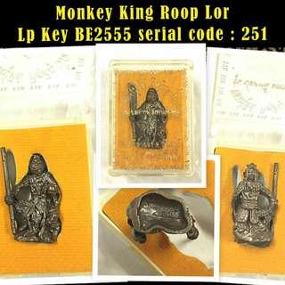 Lp Key Monkey King Roop BE2555