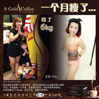 S Gold Coffee