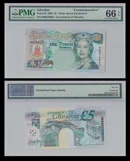 For sale: 2 runs of Gibraltar 5 Pounds - P29 - PMG 66EPQ
