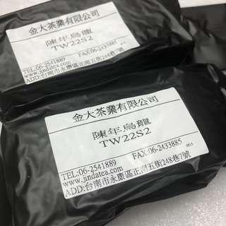 全新 台灣產 陳年烏龍 茶葉包200g 一年賞味期限 只得2包