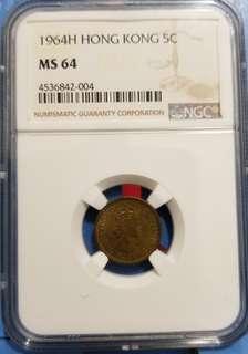 1964香港伍仙(豆零)、NGG、MS64