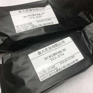 全新 茉莉鮮綠茶 茶葉200g 台南直送 一年賞味期限 只得2包 喜茶sharetea原料