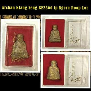 Archan Klang Seng Lp Ngern Roop BE2560