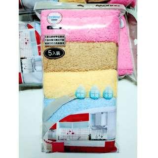 (全新)(轉賣)MORINO摩力諾超細纖維抑菌除臭快乾速乾吸水薄方巾小毛巾抹布組四包(20條)