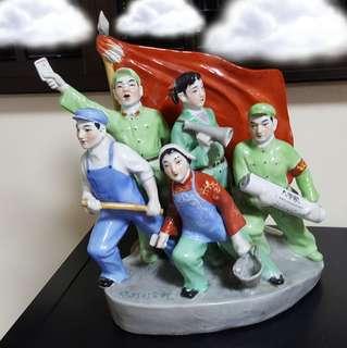 Cultural Revolution Figurines.