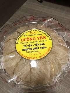 正宗越南燕窩燕盞