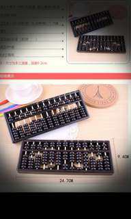 Fengshui wooden abacus