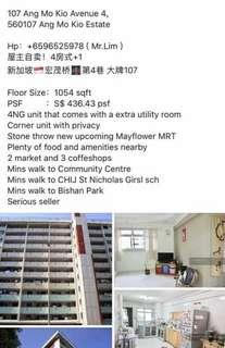 Ang mo kio hse for sale
