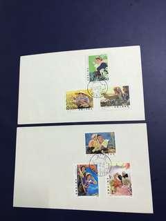 China Stamp- 1976 T17 FDC