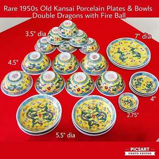 Vintage Old Kangsai Porcelain Plates and Bowls with Double Dragon and Fire Ball Motif in Bright Yellow Background. Size as in photo. Good Condition no cheap no crack, mostly unused or lightly used. Detail below. Offer $228 for 27pcs, sms 96337309.