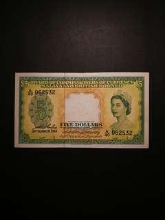Malaya Queen $5 1953 (GEF)