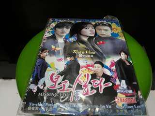 KASET DVD KDRAMA - MISSING YOU