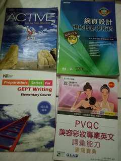 網頁設計 PVQC ACTIVE