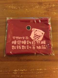 Red money coin zip pouch