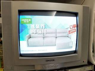 Konka 13' Color TV with remote control