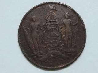 British North Borneo 1890 One Cent Old Coin #2