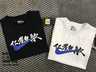 Nike Tee 2018